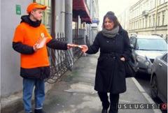 Промоутерраздача листовок Москва