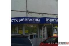 Световые вывески без посредников. Банер Москва