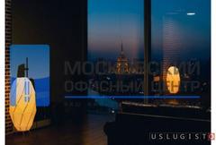 Аренда лофта в Москве для дня рождения Москва