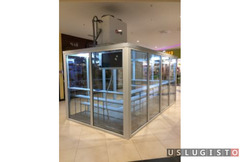 Холодильные камеры Москва
