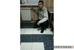 Установка Стиральной или Посудомоечной Машины Москва