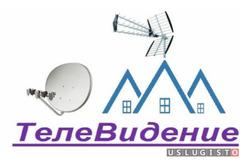 Установка телевизионных антенн Москва
