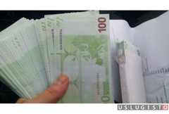Аудит. Сопровождение. Банковские гарантии Москва