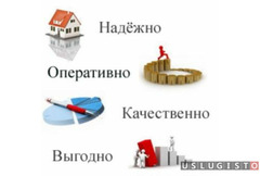 Бухгалтерские услуги ип ооо физ лицам Москва