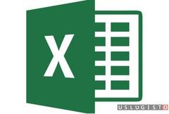 Excel Москва