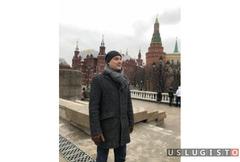 Ваш Представитель в Москве Москва