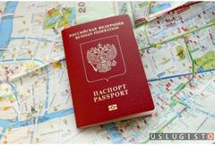 Регистрация в Москве и Московской области Москва