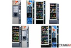 Установка кофейных и снековых автоматов в Москве Москва