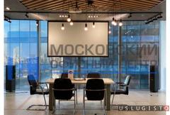 Отдел продаж Москва