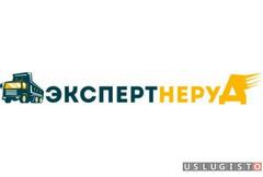 Копирайт Москва