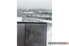 Временая прописка Москва