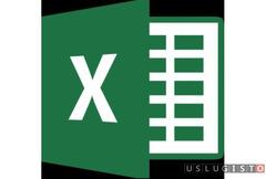Помощь в работе с Excel Москва