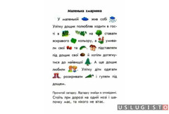 Перевод Москва