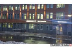 Бюро переводов в Коммунарке Москва