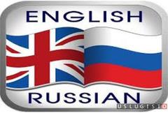 Письменный перевод текстов (английский язык) Москва
