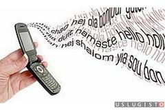 Английский и Русский - устный перевод по телефону Москва
