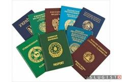 Переводы паспортов и нотариальное заверение Москва