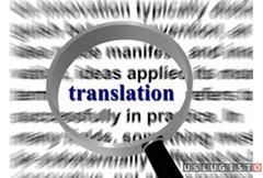 Нотариальный перевод документов Москва