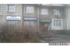 Перевод документов разной сложности со всех языков Москва