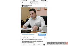 Юридические услуги в Москве. Бесплатная консультац Москва