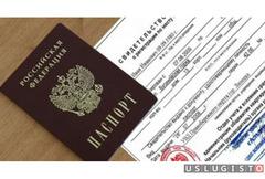 Временная регистрация граждан. Собственник Москва