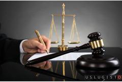 Услуги адвоката по уголовным делам Москва