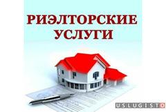 Риэлтор - Покупка/Продажа/Ипотека/Аренда Москва