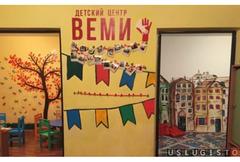 Детский сад, г. Балашиха Москва