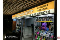 Ремонт материнских плат любой сложности Москва