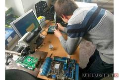 Ремонт компьютеров, устранение любых неполадок Москва