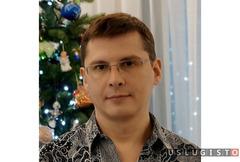 Ремонт и настройка компьютерной техники Москва