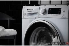 Мастер по ремонту холодильников и стиральных машин Москва