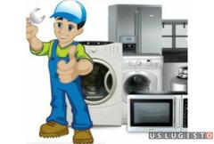 Частый мастер по ремонту и обслуживания стиральных Москва