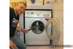 Специалист по ремонту стиральных машин Москва