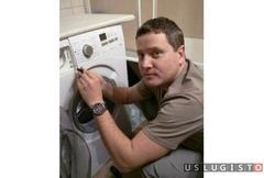 Ремонт стиральных машин и холодильников Москва