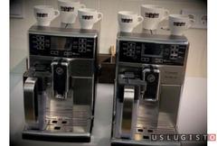 Ремонтирую кофемашины зерновые Москва