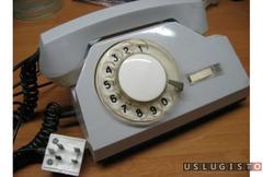 Ремонт дисковых телефонов; электрик Москва