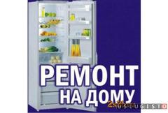 Ремонт и обслуживание холодильного оборудования Москва
