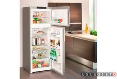 Ремонт и обслуживание Холодильных агрегатов Москва