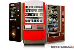 Ремонт холодильников снековых аппаратов/автоматов Москва