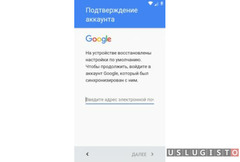 Разблокировка телефонов Москва